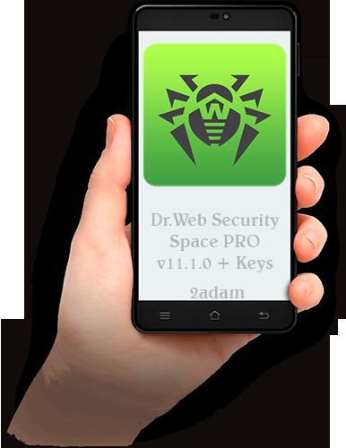 Dr.Web Security Space PRO v11.1.0 + Keys  (PL)