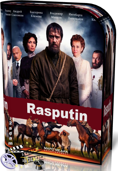 Rasputin / Grigoriy R.(2016) KiT-MPEG Video-HDTV-720p-H.264-AC-3 /Lektor/PL