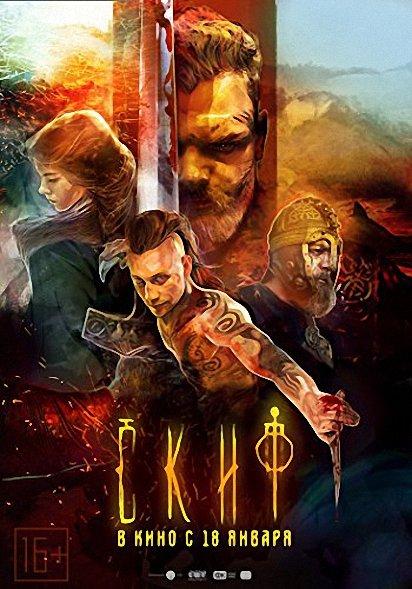 Skif (2018) KiT-BDAV-HDV-AVC-AAC /Napisy/PL